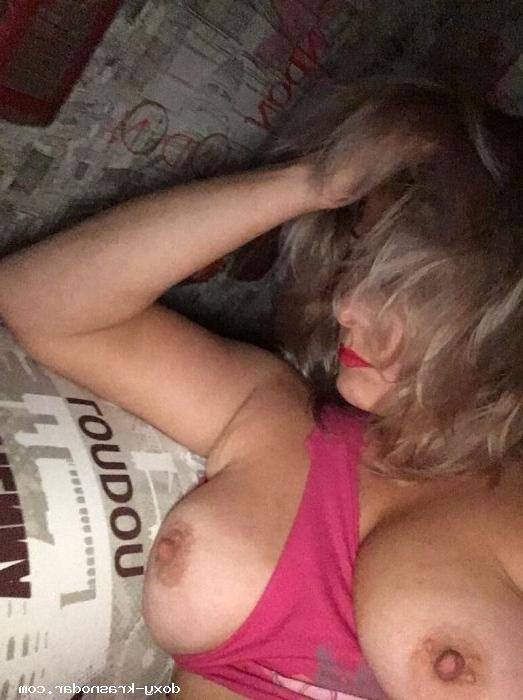 Проститутка Данчик, 22 года, метро Тимирязевская