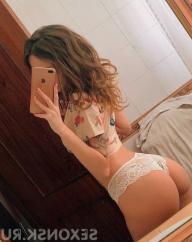Проститутка Индивидуалка, 29 лет, метро Терехово