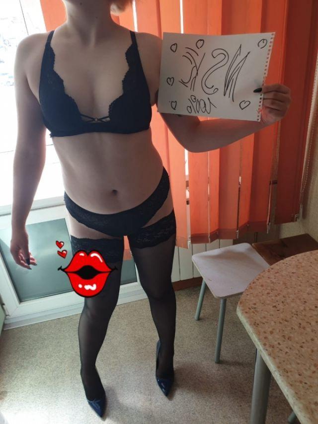Проститутка Роза, 19 лет, метро Битцевский парк